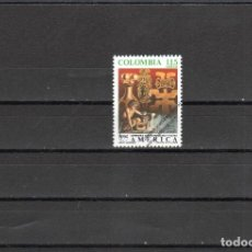 Sellos: COLOMBIA Nº 800 (**). Lote 96035295
