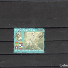 Sellos: COLOMBIA Nº AÑO 2005 (**). Lote 96035607