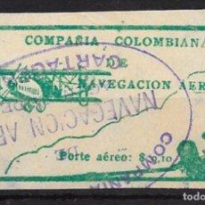 Sellos: COLOMBIA YVERT Nº AV. 14 USADO. Lote 98538279