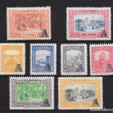 Sellos: COLOMBIA YVERT Nº AV. 207/14*. Lote 98541707
