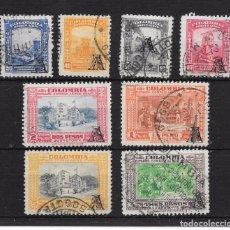 Sellos: COLOMBIA YVERT Nº AV. 204/17 USADA. Lote 98543743