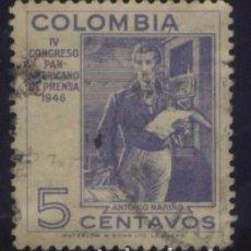 Sellos: S-0838- COLOMBIA. IV CONGRESO PANAMERICANO DE PRNSA 1946. ANTONIO NARIÑO.. Lote 98699383
