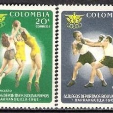 Sellos: COLOMBIA 1961 - NUEVO. Lote 98830003