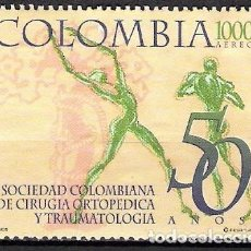 Sellos: COLOMBIA 1997 - USADO. Lote 98831195