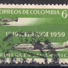 Sellos: COLOMBIA 1959 - USADO. Lote 103554515