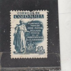 Sellos: COLOMBIA 1957 - YVERT NRO. 300 PA - USADO . Lote 103685943