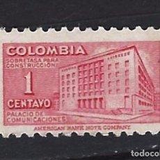 Sellos: COLOMBIA - SELLO NUEVO. Lote 103835267