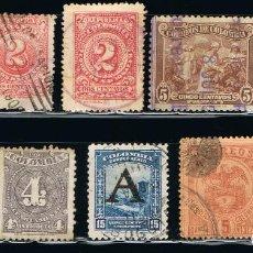 Sellos: COLOMBIA - LOTE DE 10 SELLOS - VARIOS ANTIGUOS (USADO) LOTE 8. Lote 107262071