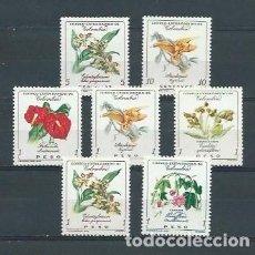Sellos: COLOMBIA,1960,FLORES DIVERSAS,YVERT 355-361,CORREO EXTRA RÁPIDO,NUEVO,MNH**. Lote 117592682