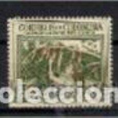 Sellos: CACAO DE COLOMBIA. SELLO AÑO 1956. Lote 119120275