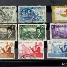 Sellos: COLOMBIA - SELLOS USADOS. Lote 121220799