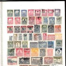 Sellos: COLECCION DE 240 SELLOS DISTINTOS DE COLOMBIA. Lote 124650639