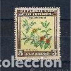 Sellos: CAFÉ DE COLOMBIA. SELLO AÑO 1947. Lote 127093999