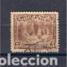 Sellos: CAFÉ DE COLOMBIA. SELLO AÑO 1934. Lote 127095983
