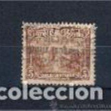 Sellos: CAFÉ DE COLOMBIA. SELLO AÑO 1939/41. Lote 127158959