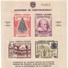 Sellos: COLOMBIA 1953, HB7, III CENTENARIO DEL COLEGIO MAYOR DE NUESTRA SEÑORA DEL ROSARIO.. Lote 132177434