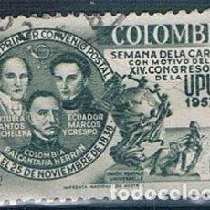 Sellos: COLOMBIA 1957 SELLO Y 543 USADO. Lote 145137398