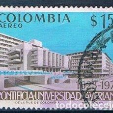 Sellos: COLOMBIA 1973 SELLO USADO Y PA 506. Lote 145137518