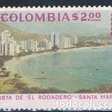 Sellos: COLOMBIA 1975 SELLO Y PA 593 MH*/MH** DOS FOTOGRAFÍAS. Lote 145137594