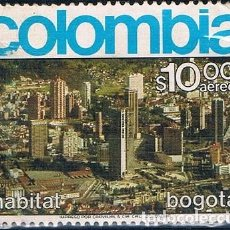Sellos: COLOMBIA 1976 SELLO USADO Y PA 595 BOGOTA. Lote 145137610