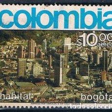 Sellos: COLOMBIA 1976 SELLO USADO Y PA 595 BOGOTA. Lote 145137626