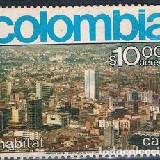 Sellos: COLOMBIA 1976 SELLO USADO Y PA 597 CALI. Lote 145137662