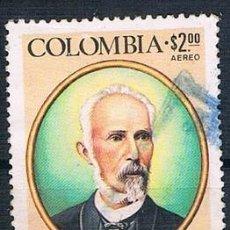 Sellos: COLOMBIA 1976 SELLO USADO Y PA 600 SERIE. Lote 145137694