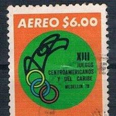 Sellos: COLOMBIA 1977 SELLO USADO Y PA 609 SERIE. Lote 145137722