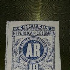 Sellos: SELLO DE COLOMBIA 1902. REVERSO TRANSLUCIDO. Lote 147392632