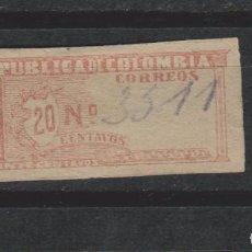 Sellos: LOTE 4 SELLOS SELLO VIÑETA COLOMBIA ALTO VALOR. Lote 147481834
