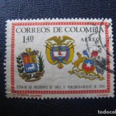 Timbres: COLOMBIA,1966 VISITA PRESIDENTES DE CHILE Y VENEZUELA, YVERT 466 AEREO. Lote 149465542