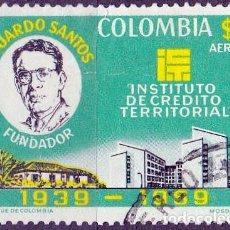 Sellos: 1970 - COLOMBIA - 30º ANIVERSARIO INSTITUTO CREDITO TERRITORIAL - YVERT PA 509. Lote 150200802