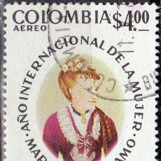 Sellos: 1975 - COLOMBIA - AÑO INTERNACIONAL DE LA MUJER - MARIA DE JESUS PARAMO - PEDAGOGA - YVERT PA 592. Lote 150232294