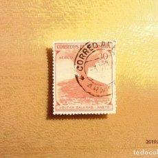 Sellos: COLOMBIA - VOLCANES - VOLCAN GALERAS.. Lote 150512494