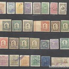 Sellos: G886-LOTES SELLOS CLASICOS,MUY ANTIGUOS COLOMBIA Y DIFERENTES ESTADOS O DEPARTAMENTOS COMO ANTIOQUIA. Lote 152940338
