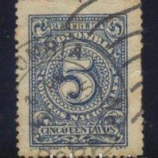Sellos: S-2909- REPUBLICA DE COLOMBIA.. Lote 153581978