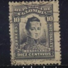Sellos: S-2984- REPUBLICA DE COLOMBIA.. Lote 154406194