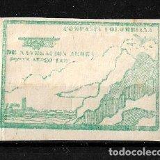 Sellos: COLOMBIA COMPAÑIA COLOMBIANA DE NAVEGACION AEREA 1920 . Lote 154621822