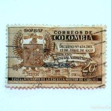 Sellos: SELLO POSTAL COLOMBIA 1957, 20 CTVS, CINCUENTENARIO DE LA ESCUELA MILITAR DE CADETES, USADO. Lote 161606202