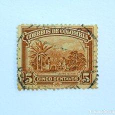 Sellos: SELLO POSTAL COLOMBIA 1932, 5 CTVS, PLANTACION DE CAFÉ, USADO. Lote 161606502