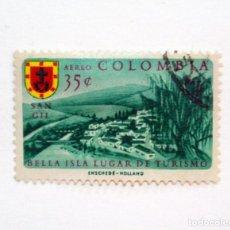 Sellos: SELLO POSTAL COLOMBIA 1961, 35 CTVS, SAN GIL BELLA ISLA LUGAR DE TURISMO, USADO. Lote 161606666