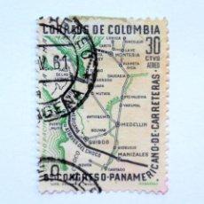 Sellos: SELLO POSTAL COLOMBIA 1961, 30 CTVS, 8º CONGRESO PANAMERICANO DE CARRETERAS, USADO. Lote 161606938