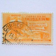 Sellos: SELLO POSTAL COLOMBIA 1957, 10 CTVS, CINCUENTENARIO DE LA ESCUELA MILITAR DE CADETES, USADO. Lote 161730830