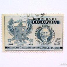 Sellos: SELLO POSTAL COLOMBIA 1957, 5 CTVS, CINCUENTENARIO DE LA ESCUELA MILITAR DE CADETES, USADO. Lote 161731078
