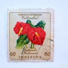 Sellos: SELLO POSTAL COLOMBIA 1962,60 CTVS, ANTHURIUM ANDREANUM , USADO. Lote 161731302