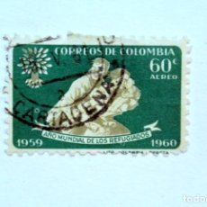 Sellos: SELLO POSTAL COLOMBIA 1960, 60 CTVS, AÑO MUNDIAL DE LOS REFUGIADOS 1959-1960, USADO. Lote 161856582