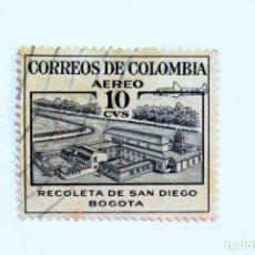 Sellos: SELLO POSTAL COLOMBIA 1959,10 CTVS, RECOLECTA DE SAN DIEGO , BOGOTA, OVPT. UNIFICADO, USADO. Lote 161857582