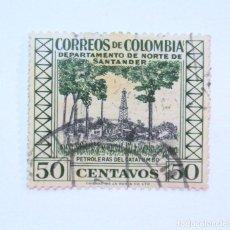 Sellos: SELLO POSTAL COLOMBIA 1956, 50 CTVS,PETROLERAS DEL CATUMBO DEPARTAMENTO DE NORTE DE SANTANDER, USADO. Lote 161864370