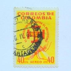 Sellos: SELLO POSTAL COLOMBIA 1962, 40 CTVS, MOSQUITO ANOPHELES, EL MUNDO UNIDO CONTRA EL PALUDISMO, USADO. Lote 161968470