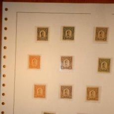 Sellos: COLECCIÓN - LOTE 11 SELLOS ANTIGUOS DE REPUBLICA DE COLOMBIA - ANTIOQUIA - NUEVOS - 1899. Lote 165136230
